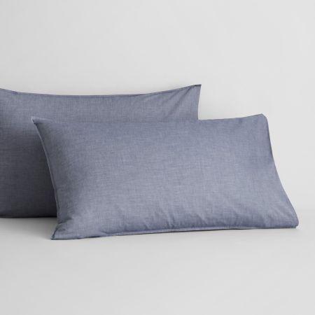 Reilly Pillow Case Pair